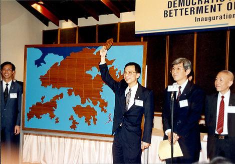 成立大會上砌出香港地圖.jpg