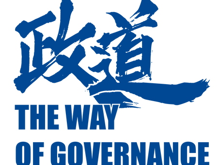 """The course """"Way of Governance"""" received overwhelming response"""