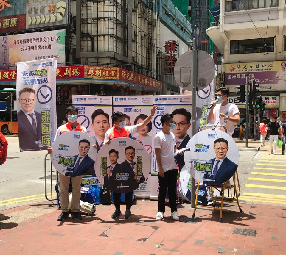 張國鈞團隊在街頭宣講參選理念