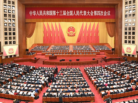 The DAB fully supports the NPC's decision on improving the electoral system of the HKSAR