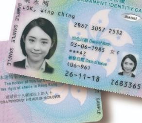 全港智能身份證換領計劃換領時間表