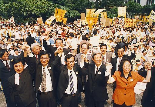 1995立法局選舉.webp