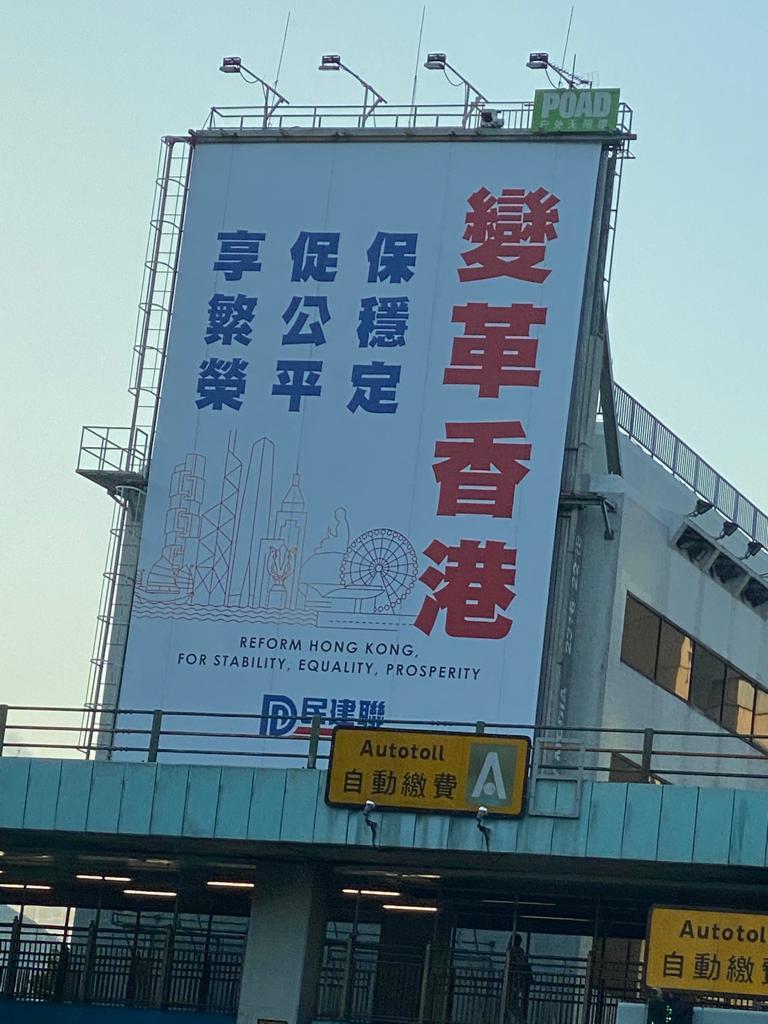 紅隧(九龍入口)