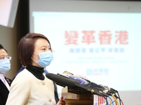 李慧琼主席接受傳媒訪問  談「變革香港」 行政改革最重要