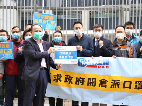 We urge the government to hand out masks