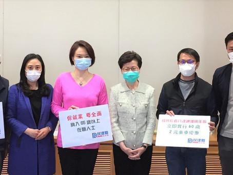 Further proposals of the DAB regarding anti-epidemic measures