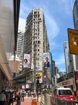 大型廣告牌