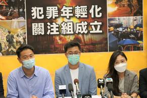 推動行政及司法改革 回應社會發展挑戰——「變革香港」系列之二
