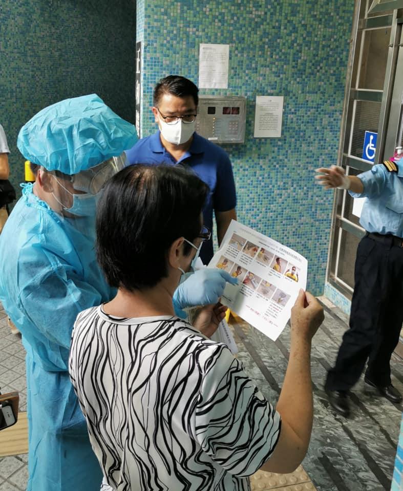 向街坊解說深喉唾液檢測的資訊