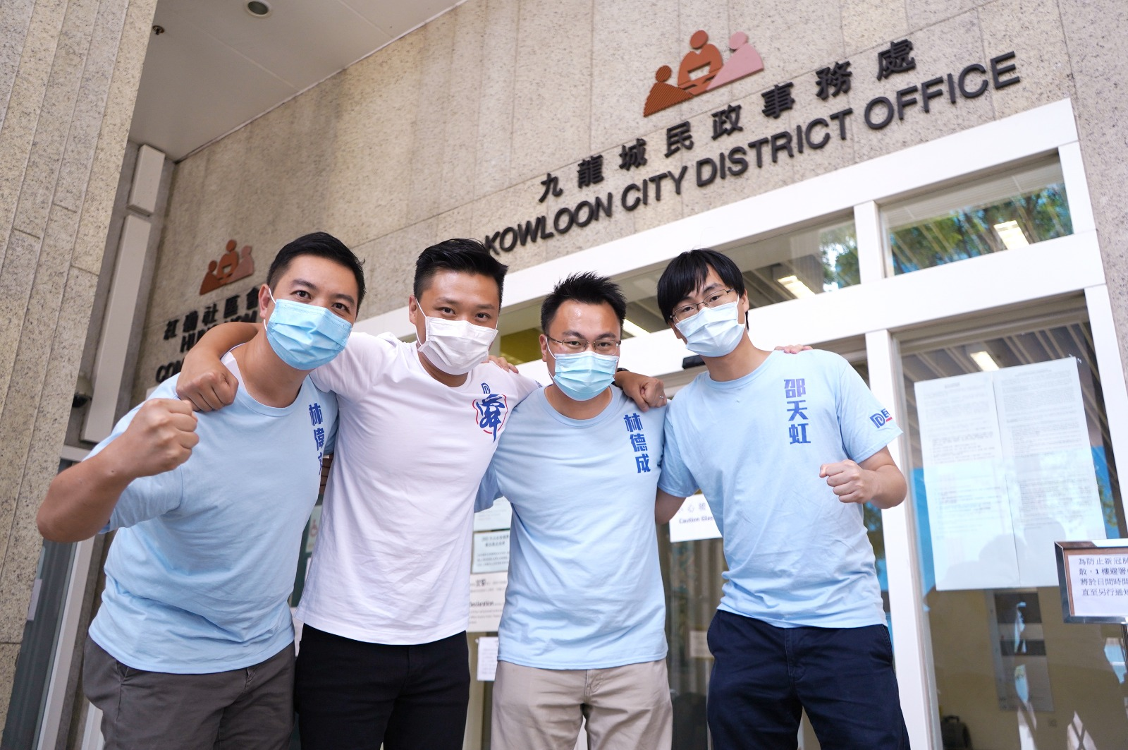 鄭泳舜團隊於7月22日報名參選九龍西立法會選舉