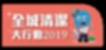 icon_工作區域 1.png