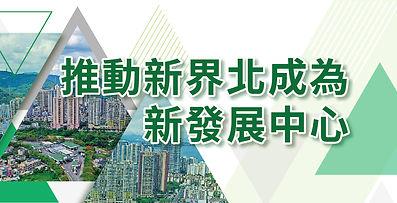 20210817_2021施政報告期望-03.jpg