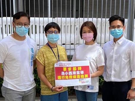 張國鈞選舉團隊約見食衛局及領展要求全邨居民檢測及加強地方清潔