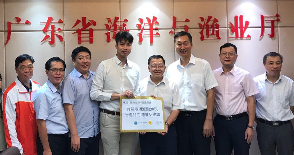 向廣東省海洋與漁業廳反映流動漁民的生產問題