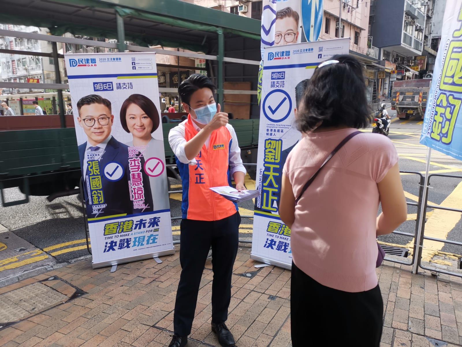 參選人接觸選民