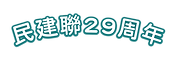 會慶大抽獎_web elements-03.png