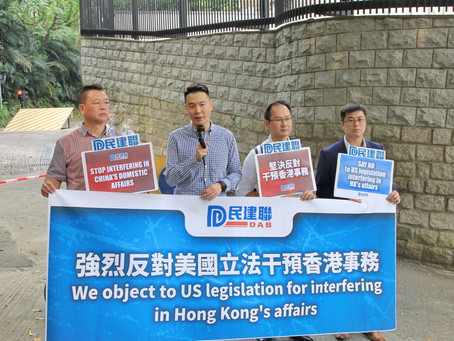 "Strong opposition to ""Hong Kong Human Rights and Democracy Act"""