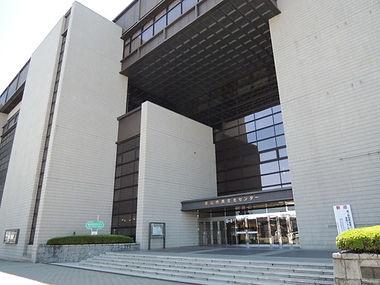 郡山市民文化センター外観