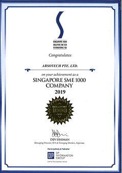 SME 1000.jpg