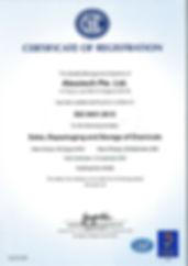 ISO 9001 - 2015.jpg