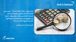 AI-Change-How-Accountants-Work