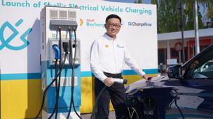 GM y Shell unen fuerzas para expandir la provisión de vehículos eléctricos