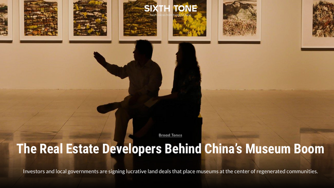 The Real Estate Developers Behind China's Museum Boom
