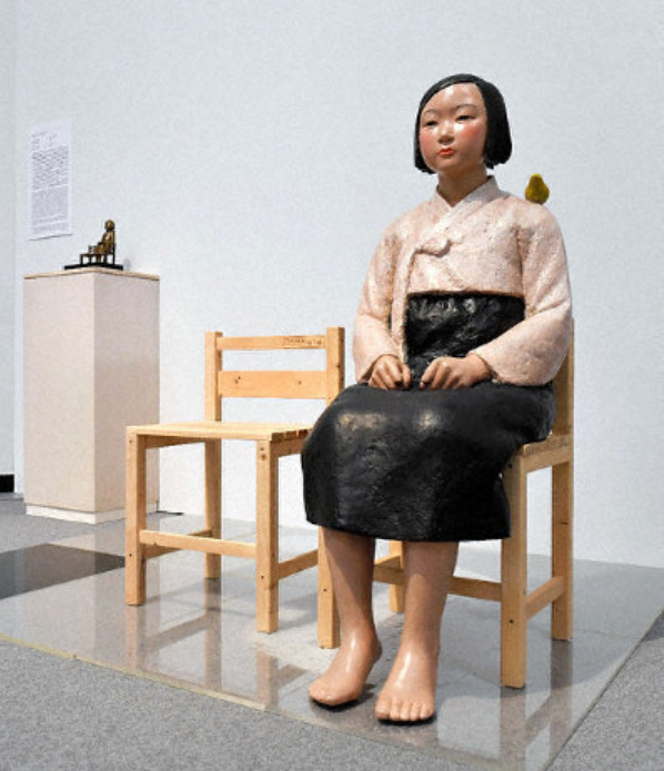 'Comfort women' statue to be removed from arts festival after criticism from Nagoya mayor