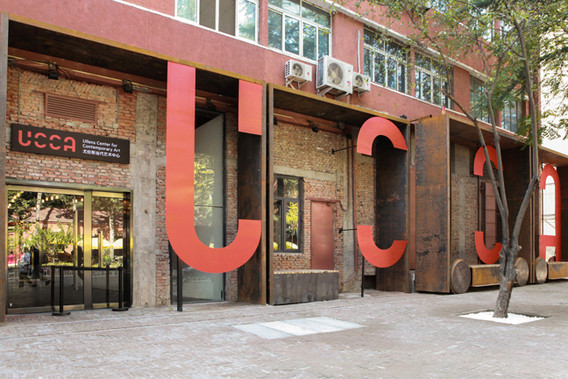 ULLENS CENTER FOR CONTEMPORARY ART FINDS NEW OWNERS