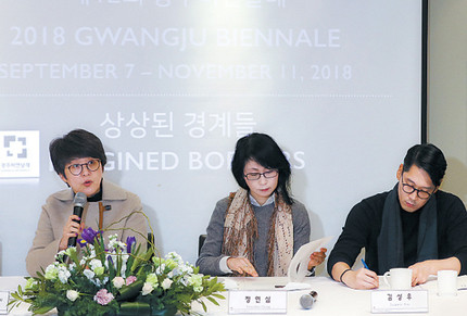TWELFTH GWANGJU BIENNALE RELEASES LIST OF PARTICIPATING ARTISTS