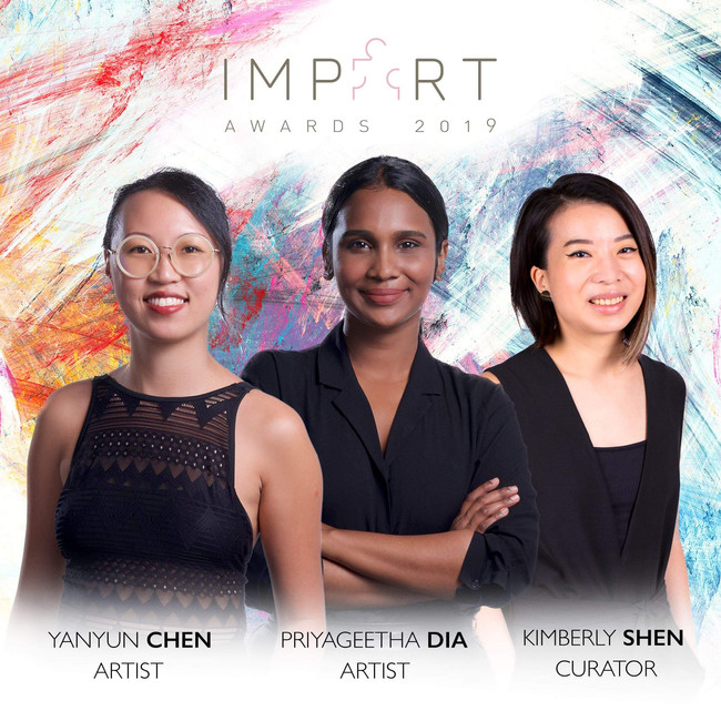 IMPART Art Award Winners 2019
