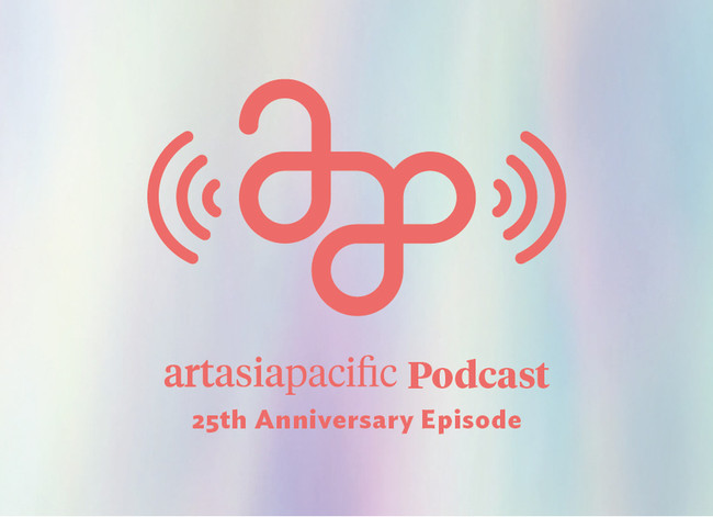 AAP PODCAST: 25TH ANNIVERSARY EPISODE
