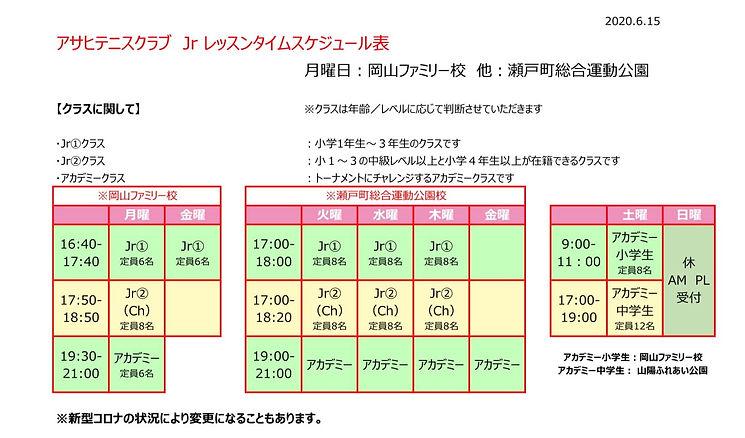2020%E5%B9%B46%E6%9C%88%E6%96%B0%E3%82%A