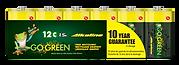 C Alkaline Batteries