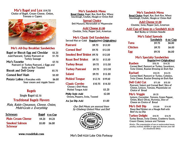 Bkfst lunch dinner menu 1.jpg