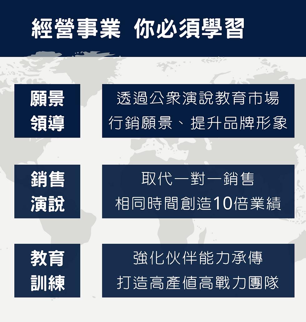 願景 文化 (5).png