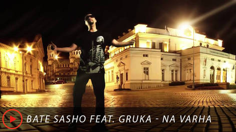 Bate-Sasho-feat.-Gruka---Na-varha.jpg