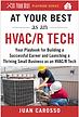 HVACR Tech v1 sm.png