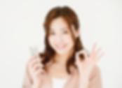 shigoto_main.png