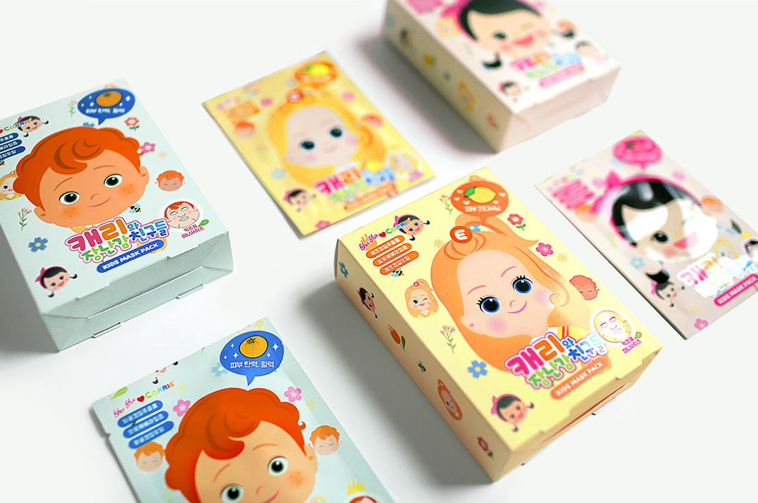 Shushu Kids Cosmetic