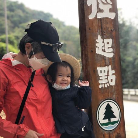 【開心親子行-帶B全走麥徑100公里 第一集】
