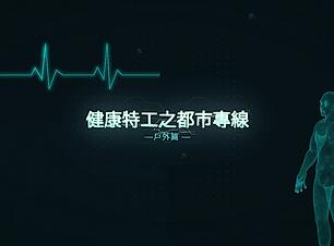 螢幕擷取畫面 (37).png