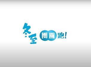 螢幕擷取畫面 (19).png