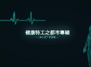 螢幕擷取畫面 (36).png