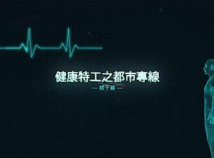 螢幕擷取畫面 (39).png