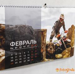 Перекидные календари