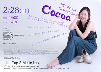 cocoaliveのコピー.jpg