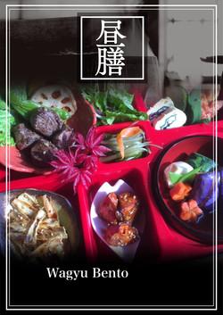 Lunch Bento Box