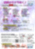 2020サムネイル画像.jpg