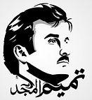 HH Sheikh Tamim bin Hamad Al Thani; iiglobalqatar; foodexqatar